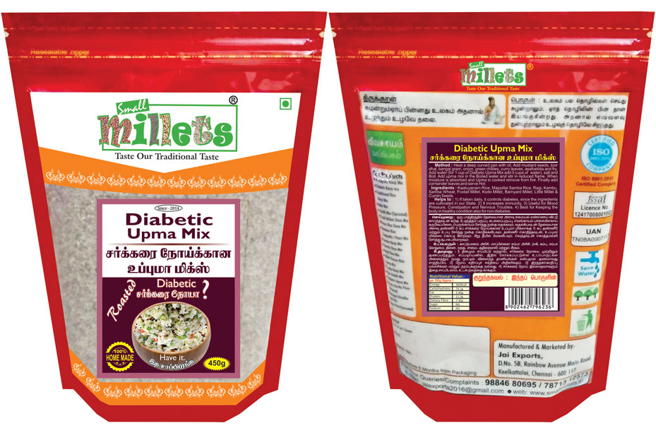Diabetic upma mix chennai Small Millets