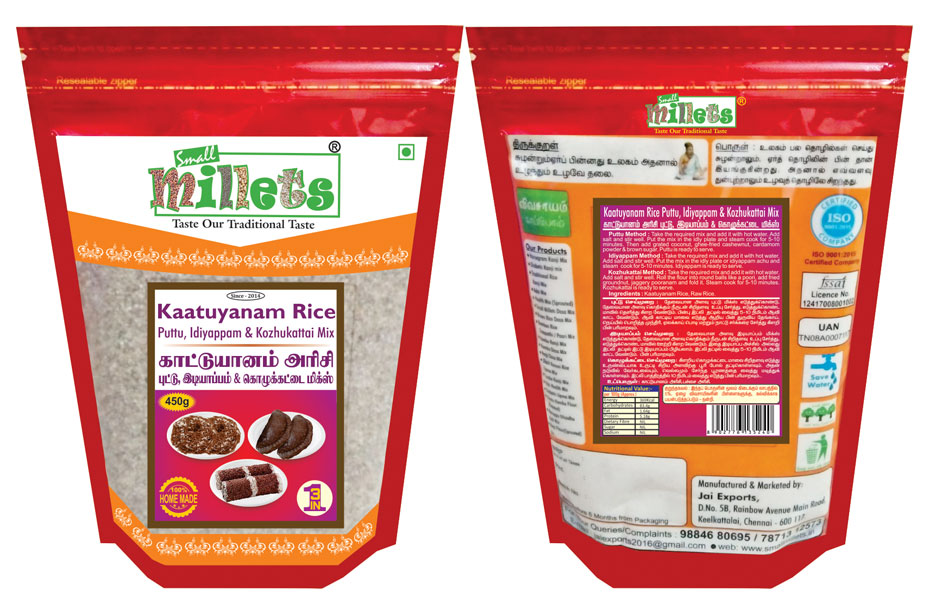 Kaatu yanam Rice Puttu Mix chennnai Small Millets